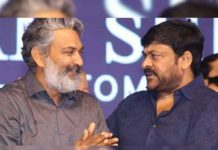 Puzzled Rajamouli says to Chiranjeevi, Not aware of shoots