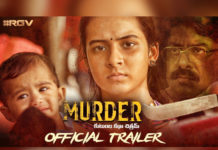 RGV Murder Trailer out!