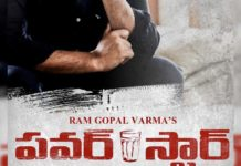 RGV : Power Star First Look today