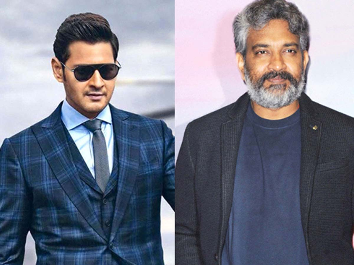 Rajamouli-Mahesh combo to be postponed to 2022?