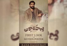 Rana Daggubati to unveil Aakashavaani First look