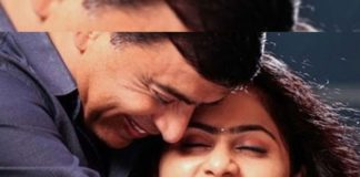 Romantic pose! Dil Raju holds his wife