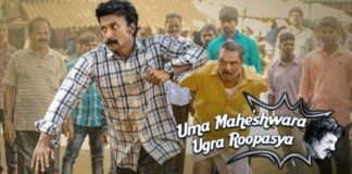 Satya Dev's upcoming film Uma Maheshwara Ugra Roopasya fresh release date confirmed