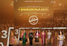 Shakuntala Devi trailer: Vidya Balan a math genius