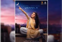 Shivani Rajasekhar as Vennela pointing her finger towards moon
