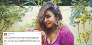 Sri Reddy : If I need only money I will get it in many ways