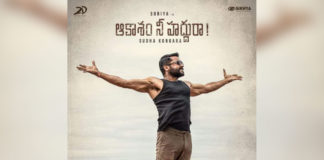 Suriya's movie postponed to 2021