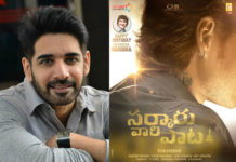 Sushanth comments on Mahesh Babu tattoo