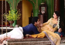 Tabu intimate scene with a boy Ishaan Khatter