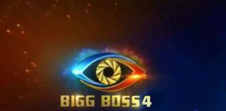 Tentative date revealed for Bigg Boss 4