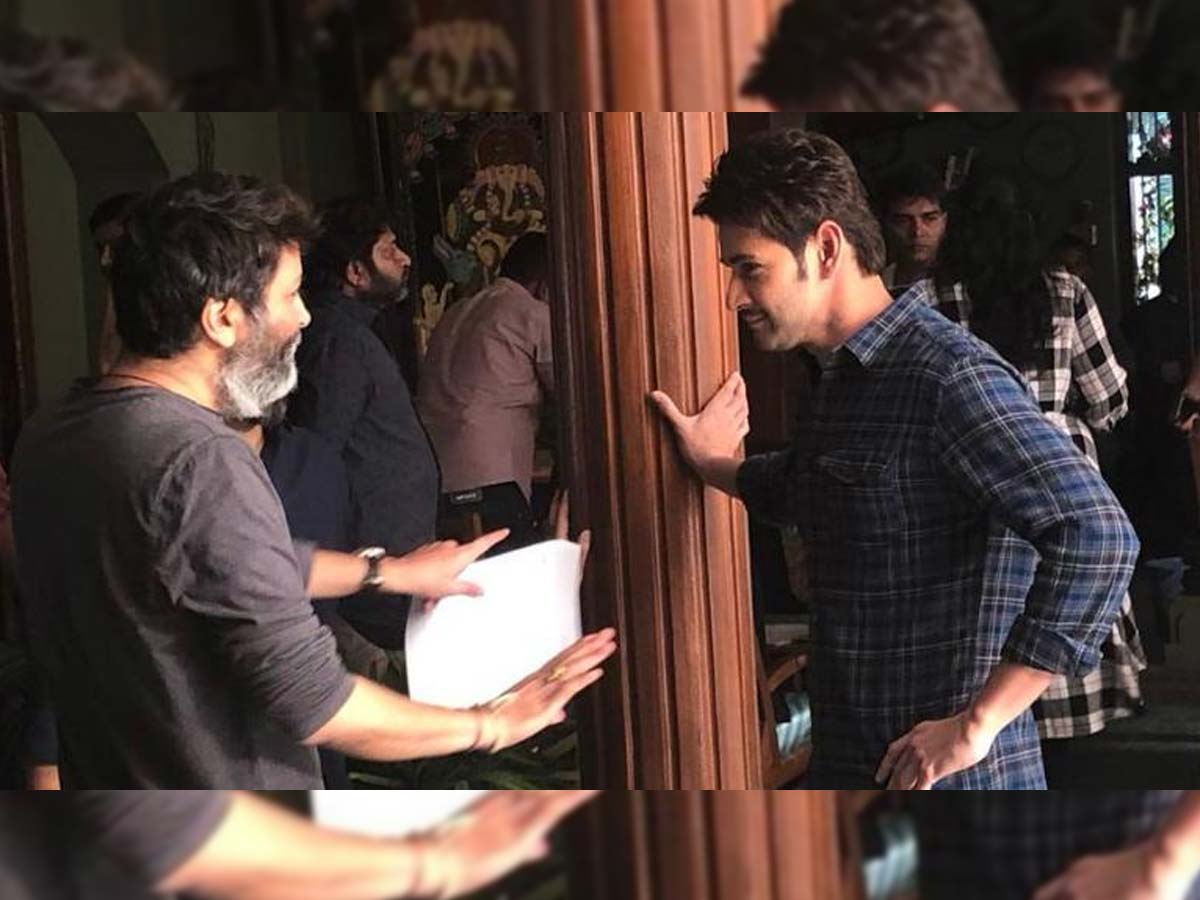 The Mahesh-Trivikram project moves one step ahead!