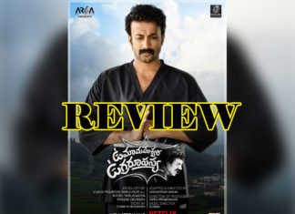 Uma Maheswara Ugra Roopasya Movie Review
