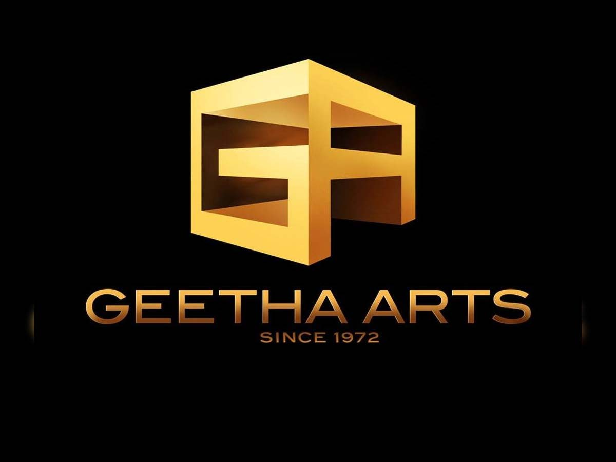 Man lures girls using Geetha Arts Name! Files Police complaints