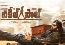 Chilling update: Vakeel Saab teaser on Pawan Kalyan birthday