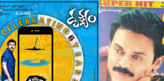 Venkatesh double Super Hits