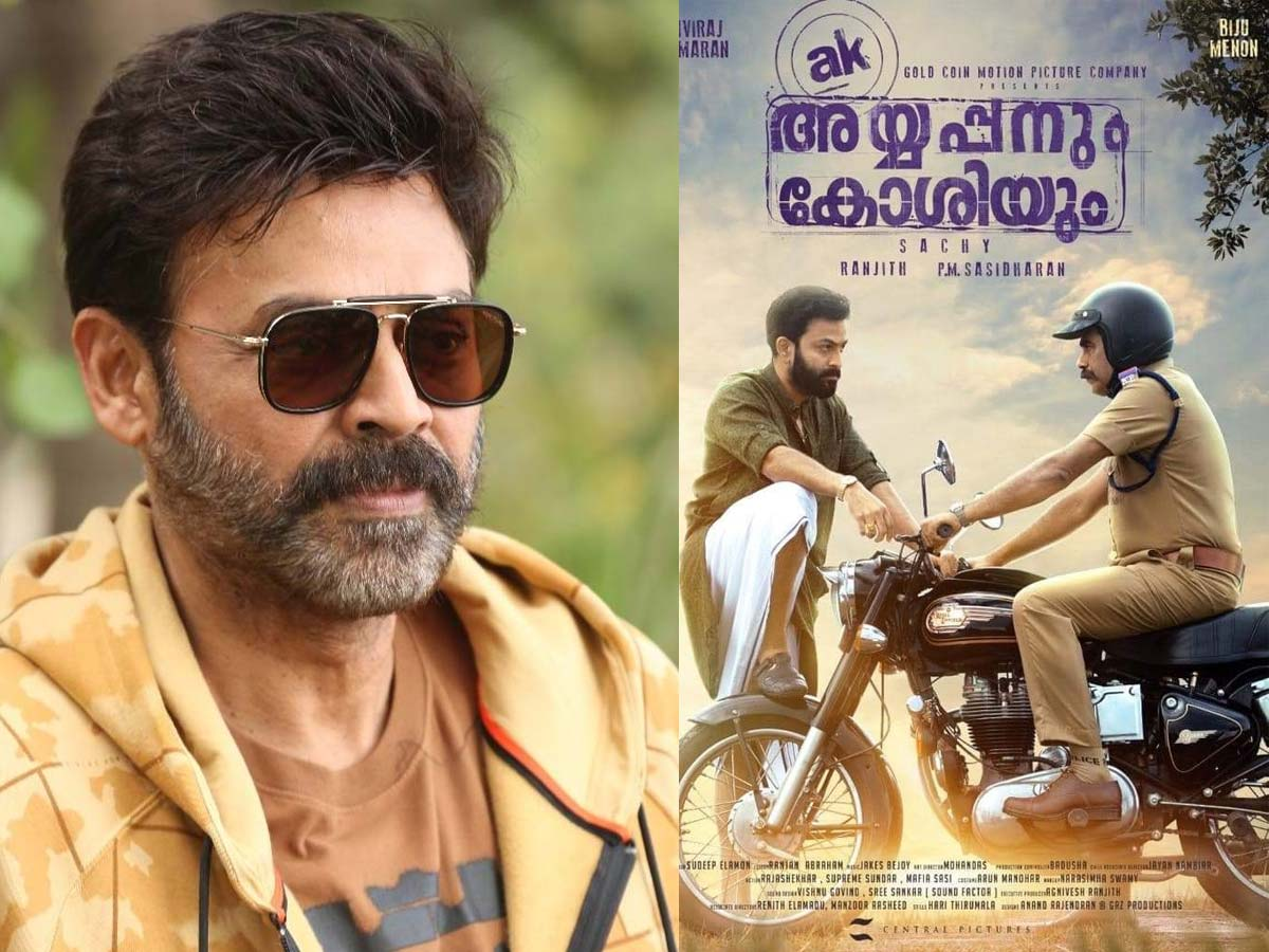 Will Venkatesh say yes for this remake?