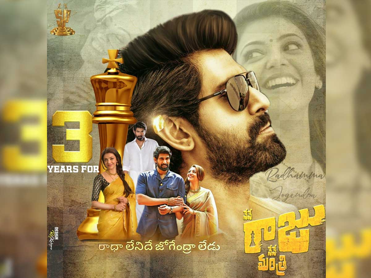 3 years for Nene Raju Nene Mantri