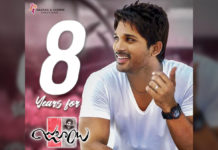 8 years for Julayi