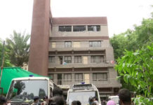 Ahmedabad Hospital Fire Accident 8 Corona patients died