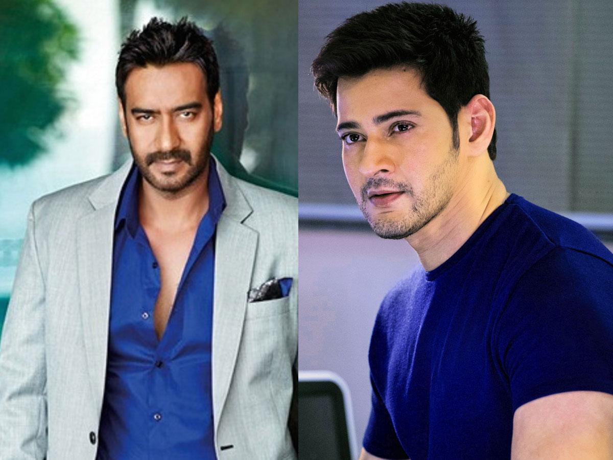 Ajay Devgn sets eye on Mahesh Babu film remake?