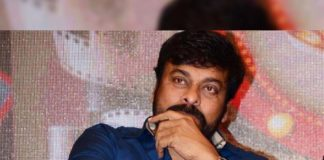 All eyes on Chiranjeevi and Acharya First Look
