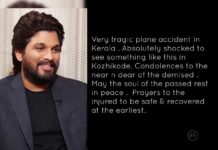 Allu Arjun: Very tragic plane accident in Kerala, absolutely shocked