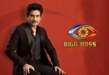 Bigg Boss 4 Team working dead slow! Nagarjuna fires
