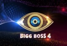 Bigg Boss 4 Telugu set budget Rs 3 Cr