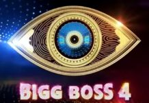 Bigg Boss 4 Telugu with no entertainment