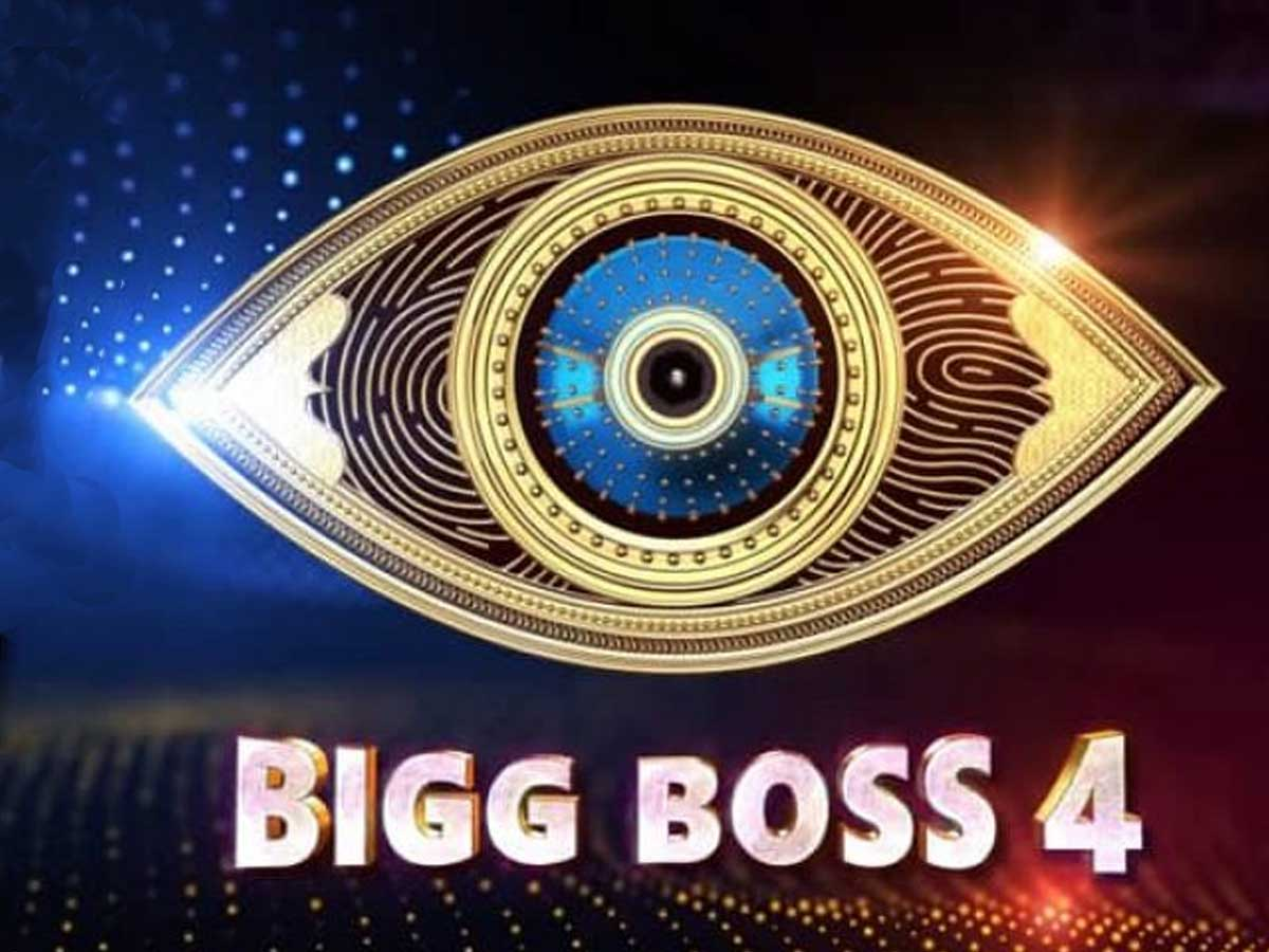 Bigg Boss 4 to be pushed back further