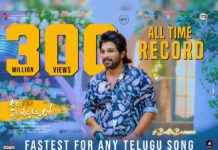 Butta Bomma fastest ever Telugu film song @ 300 million views