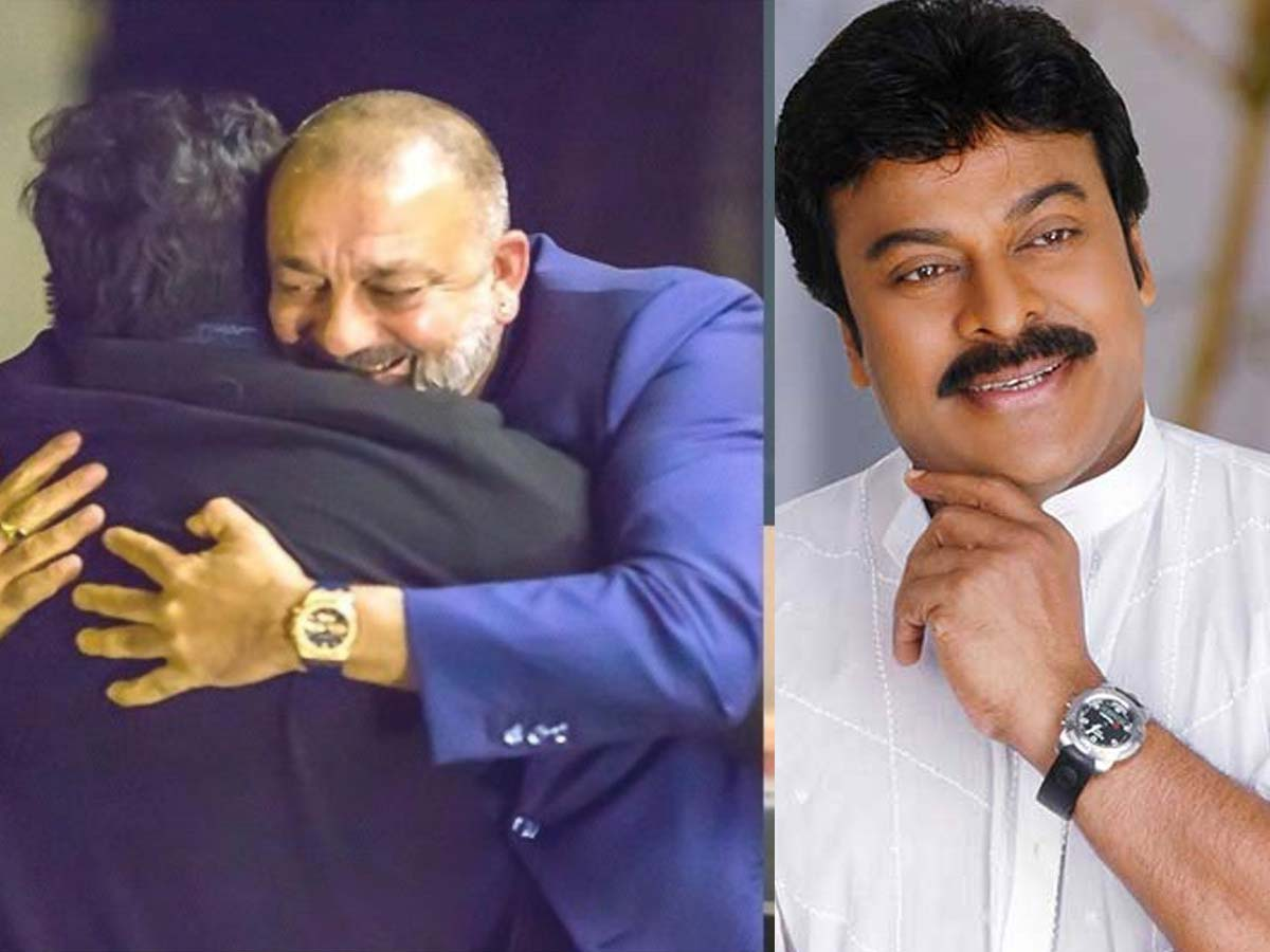 Chiranjeevi message to cancer ailing Dearest friend