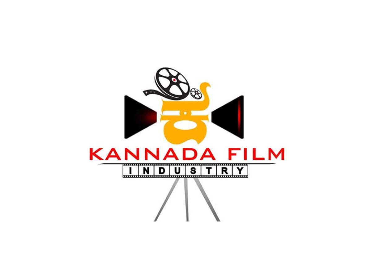 Drug scandal in Kannada Film Industry