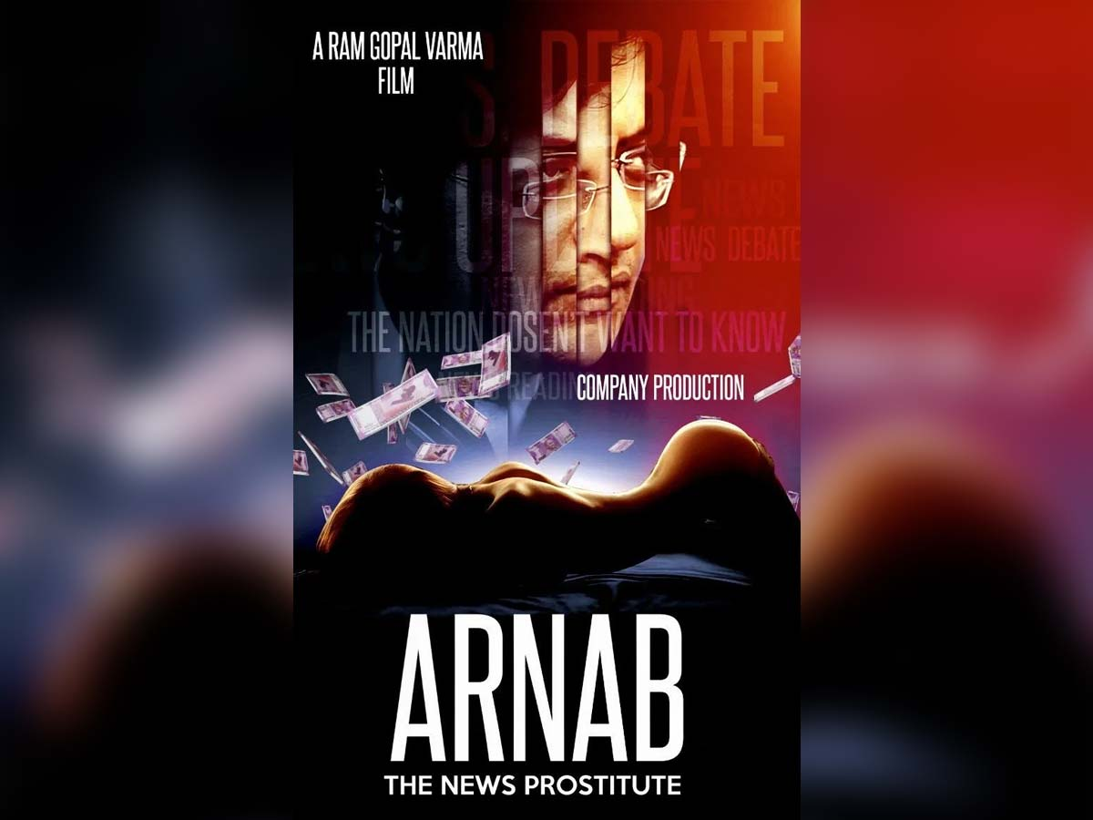 First Look Poster of Arnab: The News Prostitute