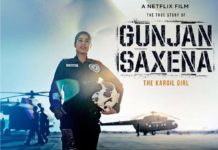 Gunjan Saxena Movie Review