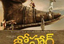 Johar movie Review