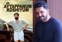 Karthi confirmed for Ayyappanum Koshiyum remake