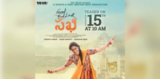 Keerthy Suresh Good Luck Sakhi teaser on 15th Aug