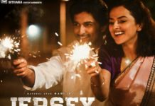 Lead pair confirmed for Jersey Tamil remake