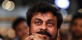 Mega Star brings that remake upfront