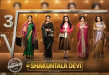 Moviesflix leaks Full movie Shakuntala Devi