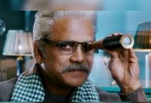 Bigg Boss 4 Telugu Promo: Nagarjuna an old man