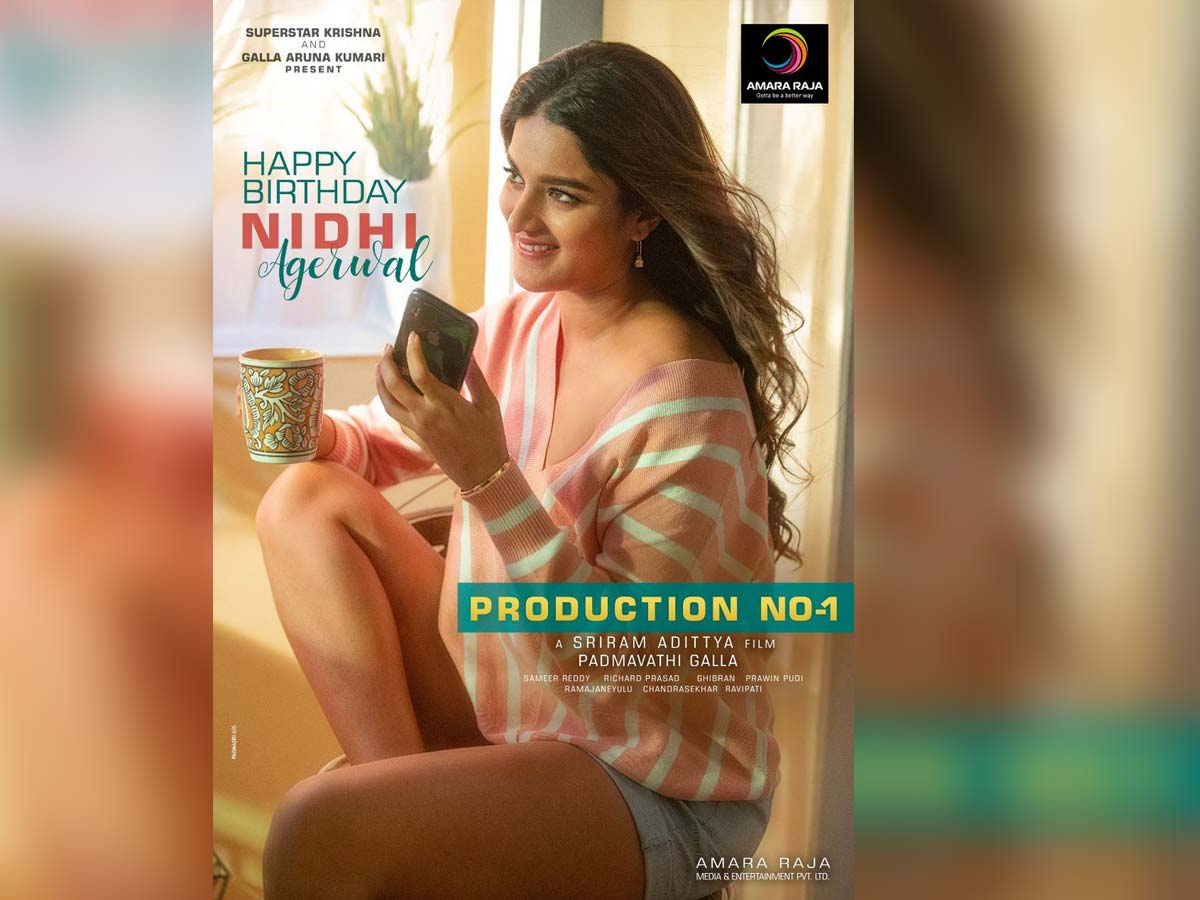 Nidhhi Agerwal first look fromAshok Galla film