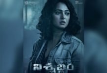 Anushka Shetty Nishabdham walked into Amazon Prime @ Rs 25 Cr