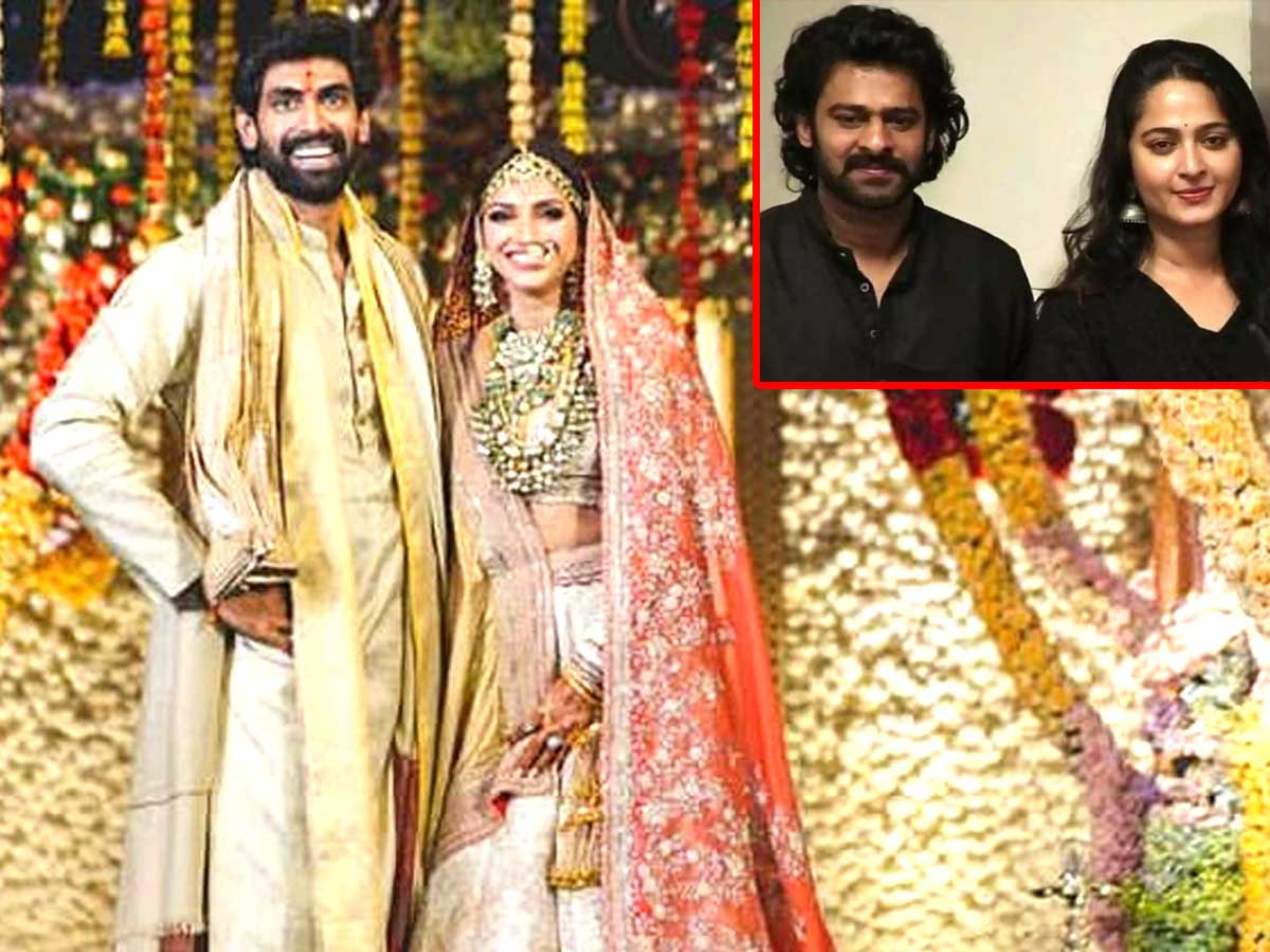 No invitation to Prabhas and Anushka Shetty Rana- Miheeka wedding