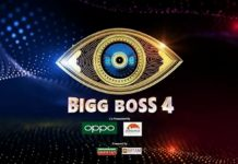 One more testing of Bigg Boss 4 Telugu Contestants on Launch Day