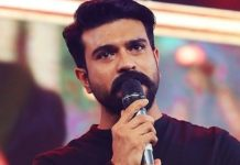 Ram Charan voice to get Rs 250 Cr