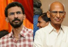 Sekhar Kammula's father Seshaiah passes away
