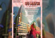 Su Mathi First Look Poster: Venkatesh Maha
