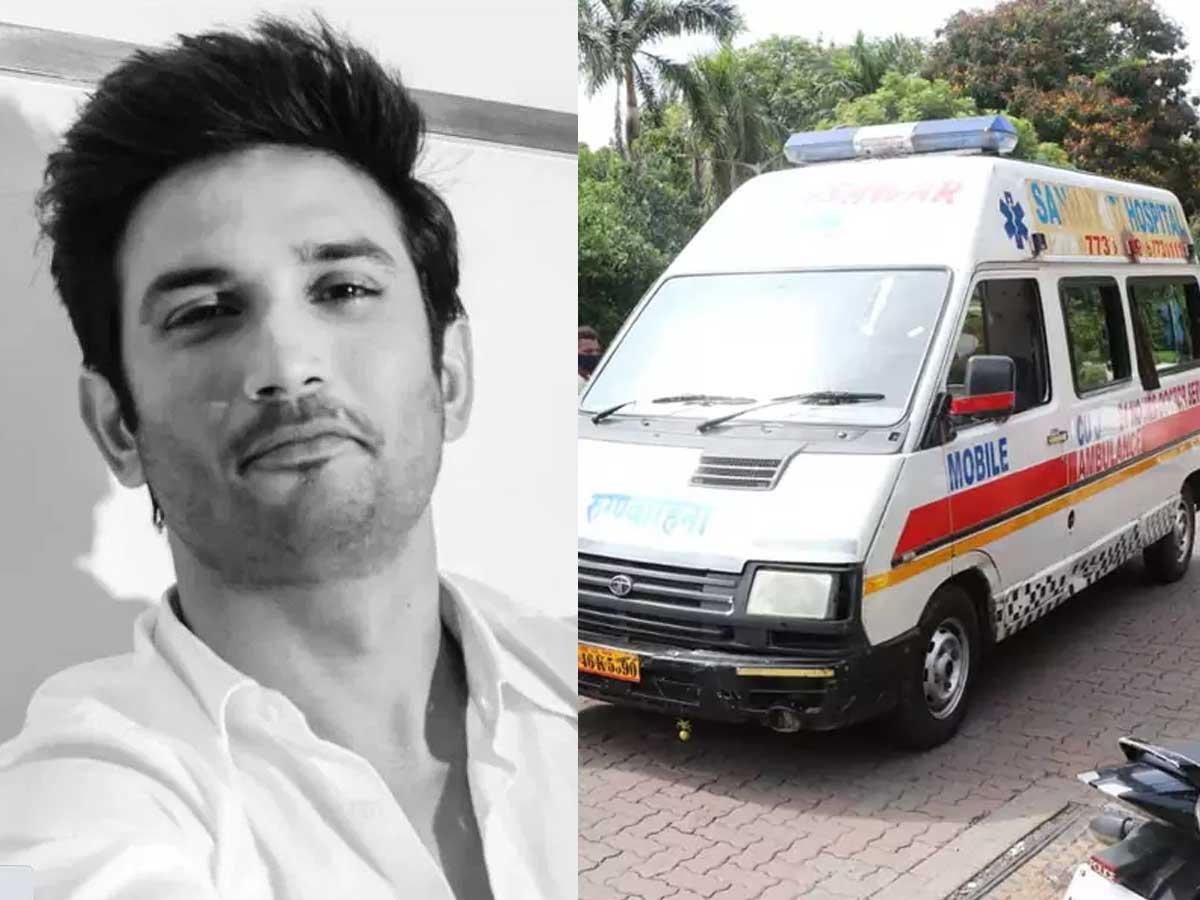 Sushants ambulance driver reveals shocking facts